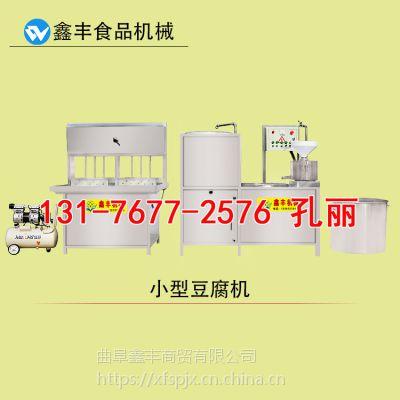 无锡豆腐机自动话生产 高产量的豆腐机的价位