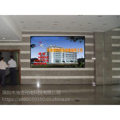 室內p2 小間距全彩led顯示屏圖片