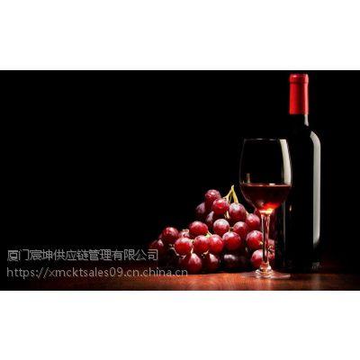 供应【进口葡萄酒厦门清关】物流服务 各个品牌 法国西班牙智利澳大利亚