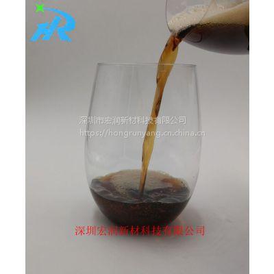 供应创意16oz塑料酒杯,PET塑料冷饮杯