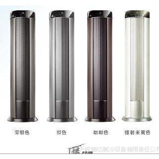 格力空调变频柜机I酷3匹冷暖KFR-72LW/(72551)FNAa-A3