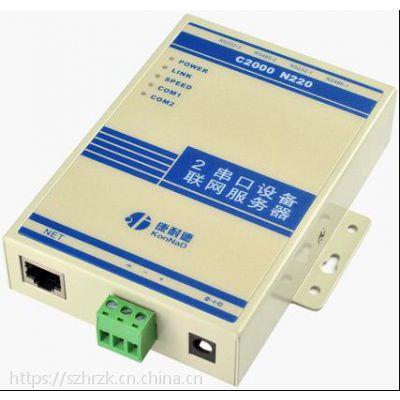 两串口服务器2口RS232/485/422转TCP/IP康耐德品牌