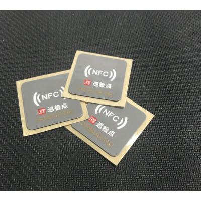 高频天线电子标签 rfid智能标签 nfc巡检标签抗金属 设备巡检电子标签定制