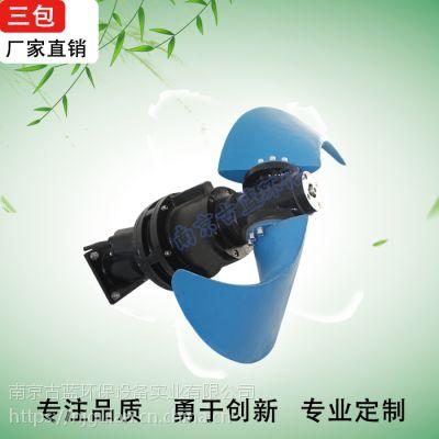 批量销售QJB低速推流器 大推力潜水推流器 广州厂家直销