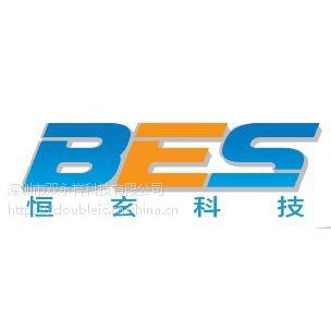 BES2300,BES恒玄推出蓝牙5.0 真无线解决方案