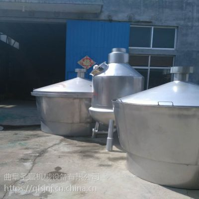 小型家用蒸酒设备 纯粮食酒烤酒设备 酿酒用打茬机生产厂家