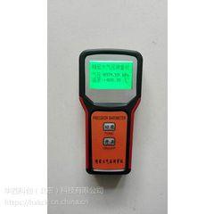 华西科创MY8-KXYL-6A精密数字大气压力表