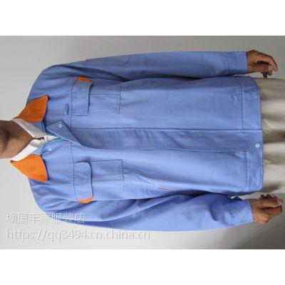 东莞清溪丰采制衣厂家直销薄款耐磨新款显瘦魔术贴工人车间级劳保服厂服工衣