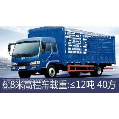 珠海到昆明的物流货车回头车搬家云南货运