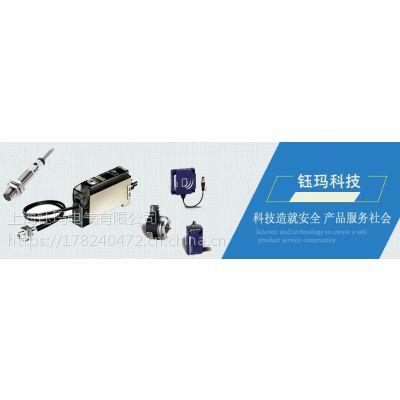 ?雷达物位控制器YM-PET500N/3R