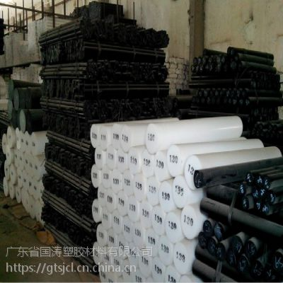专业销售塑胶板,PC棒,白色黑色批发,德国进口PC板