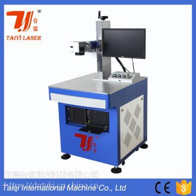 广东东莞激光打标机厂家20W光纤打标机