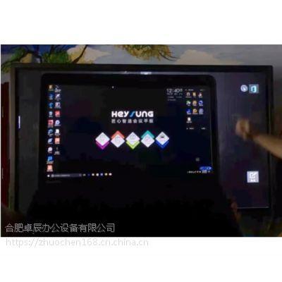 供应平板无纸化会议智能触屏会议平板哪里有卖