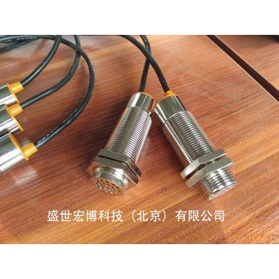噪声传感器RS485/232信号 工业级噪音计量器 北京盛世宏博供应 优质