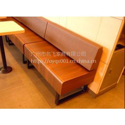麦德嘉CZ-Y09供应真功夫中式快餐店连锁餐桌椅