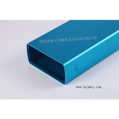 音响铝合金外壳定制 铝合金外壳生产厂家-新大兴精密