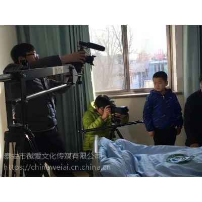 泰安济南宣传片拍摄公司报价团队