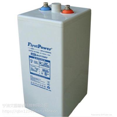 一电蓄电池厂家销售LFP12120UPS电源直流屏配套12V120H电池