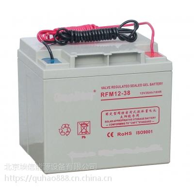 太阳能蓄电池12V200AH 胶体蓄电池
