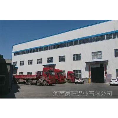 3003铝板卷生产厂家,铝板卷质量好