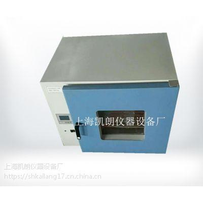 上海DHG-9145A、300℃台式电热恒温鼓风干燥箱