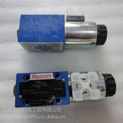 力士乐原装方向控制阀4WEH16D7X/6HG24N9K4电液阀