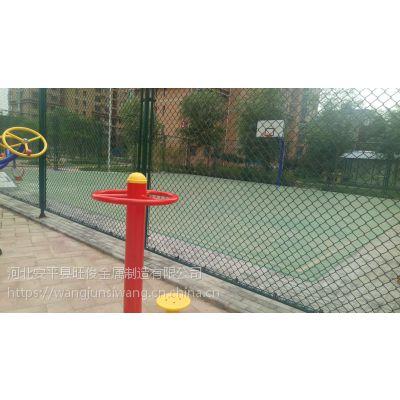 球场围栏网定做@衡水球场围栏网定做@球场围栏网定做厂家
