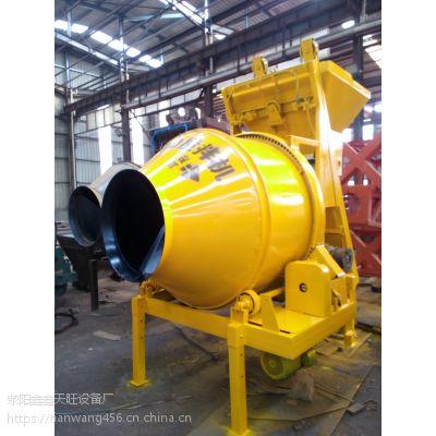 江苏张家港天旺JZC350B高效电控搅拌机