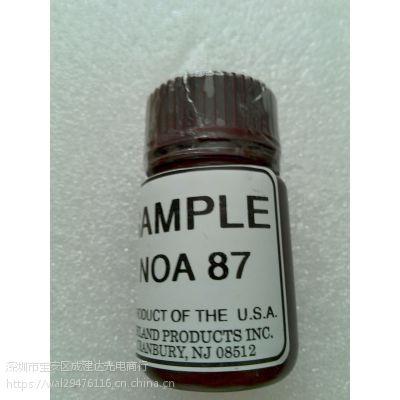 28G装用于粘贴PLC或FA光纤器件Norland紫外固化光学胶NOA87