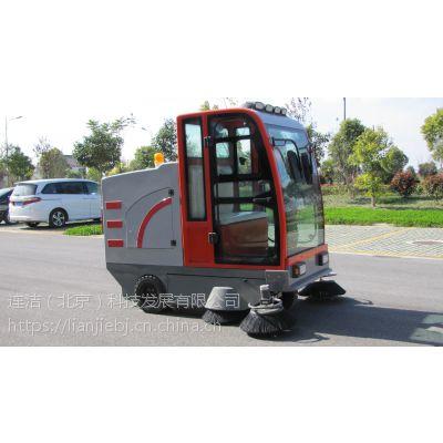 驾驶式电动扫地车梅尔博格MR2050扫地吸尘一体车河北衡水