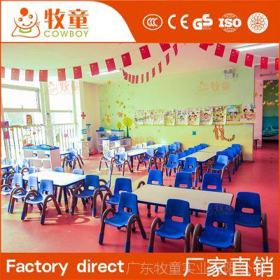 供应设计幼儿园方案早教中心娃娃家定制设计