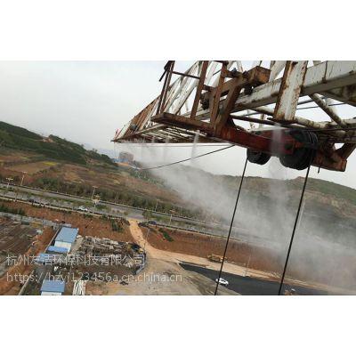 标准版的塔吊喷淋_杭州厂家直销