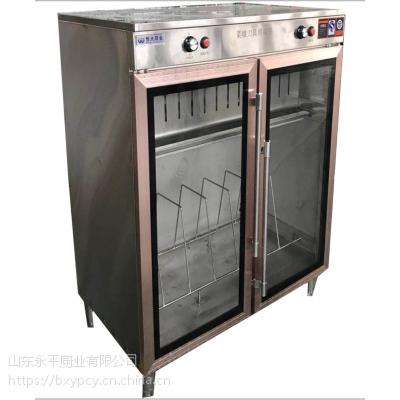 供应紫外线刀具消毒柜 壁挂式消毒柜臭氧消毒柜 不锈钢消毒柜