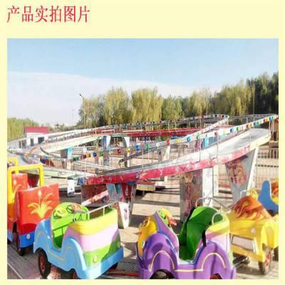 大型户外儿童游乐设备迷你穿梭新款游艺设施厂家