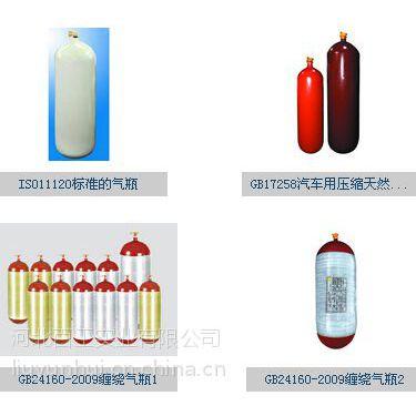 车用天然气罐 百工气罐 压缩天然气瓶