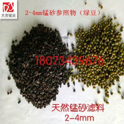 耒阳大吉天然锰砂滤料 25%-45%含量 规格1-2mm 除铁除锰 地下水过滤滤料