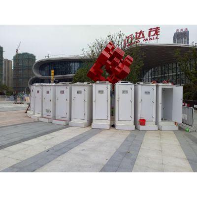 yY宜昌移动环保厕所出租,宜昌移动洗手间低价租赁!