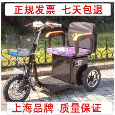 供应上海斯雨特老年代步车JY1001 新款智能慢启动三轮电动车老年残疾车