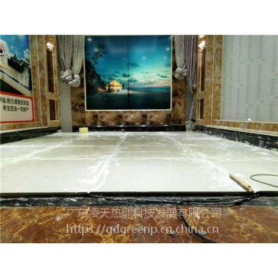 陶瓷地暖砖、地暖砖、格力浦(在线咨询)