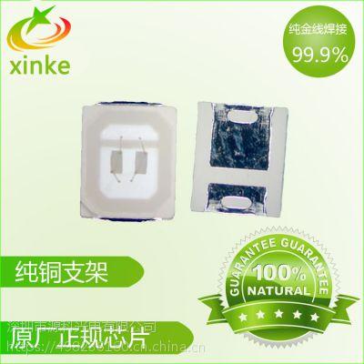 2835绿光 LED2835绿光0.2W双芯 台湾芯片制造灯珠 16-18lm实测