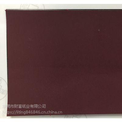 东莞直销厂家直销 特种纸 平面触感纸 防手印 用于礼品包装盒 酒盒包装纸