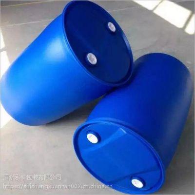 韩城 200L蓝色塑料桶|化工桶|食品桶双环闭口桶 全新HDEP