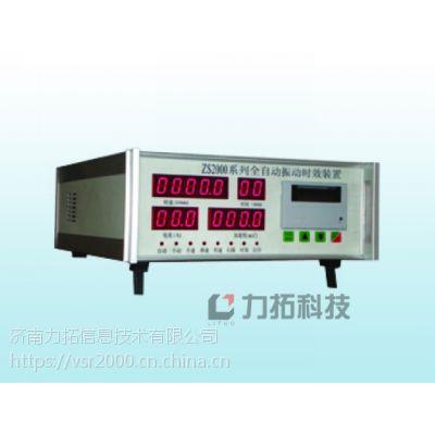供应无锡新振动设备 力拓 zs3000k3系列