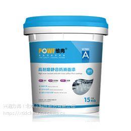 聚氨酯耐磨地坪漆|厂家报价|促销力度|POWF维弗产品优势