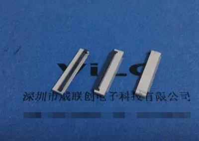 【FPC连接器】 12P 0.5间距 H1.5 下接触 掀盖式 LPC耐高温
