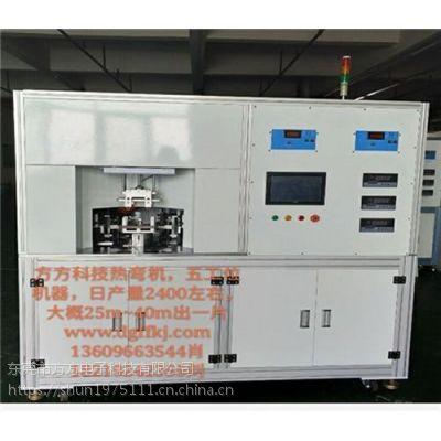 3D玻璃热弯机|方方电子科技(图)|广东3D玻璃热弯机