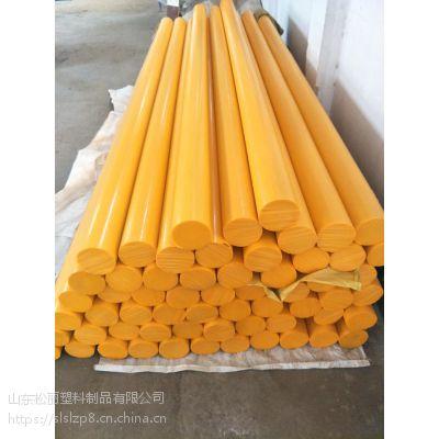 硬度好聚乙烯pe棒耐腐蚀塑料棒支持定制