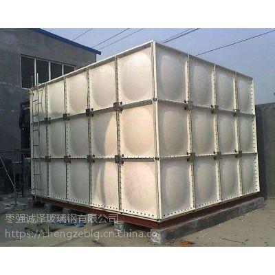 玻璃钢消防水箱厂家直销模压方形组装式SMC家用保温玻璃钢水箱