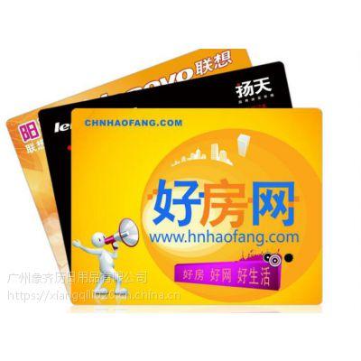 广州广告鼠标垫定制,广州鼠标垫,佛山鼠标垫,天河鼠标垫,番禺鼠标垫