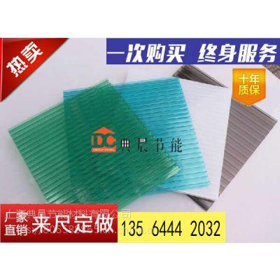 上海乳白色耐力板,6mm湖蓝色阳光板价格,大棚铝盒金压条收口, 典晨直销